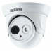 IP камера SATVISION SVI-D453 SD SL