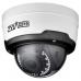 IP камера SATVISION SVI-D353VM SD SL