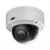 IP-видеокамера ANH-D12-2.8-Pro