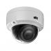 IP-камера ATIS ANH-D12-4-Pro