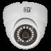 AHD камера купольная внутренняя ST-2004 2 мегапикселя