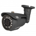 ST-4023 - уличная цилиндрическая камера с вариофокальным объективом (105-31° по горизонтали)