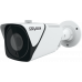 IP камера SATVISION SVI-S523VM SD SL