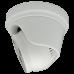 IP камера видеонаблюдения ST-171 M IP HOME H.265